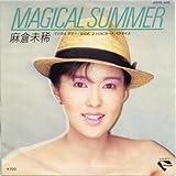マジカル・サマー [EPレコード 7inch]