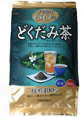 http://macaro-ni.jp/33544
