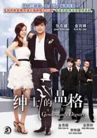 A Gentleman's Dignity Korean Tv Drama Dvd (NTSC All Region, English Sub 5 Dvds)