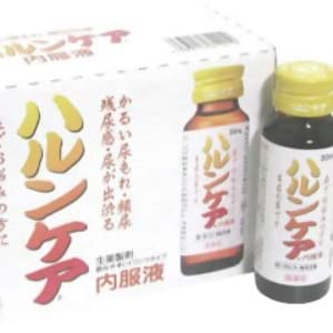 【指定第2類医薬品】ハルンケア内服液 30mL×10