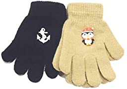 Set of Two Pairs Stretch Magic Gloves for Infants Toddlers Ages 1-4 Years