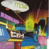 BURNING DANCE~and other Japanimation songs~(CCCD)