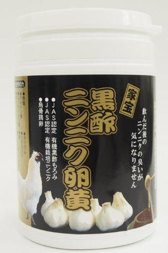 健康クラブ 黒酢ニンニク卵黄 (腸溶) ボトル 310粒
