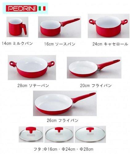 Pedrini pentole rivestimento in ceramica set 9 LV1272 (Giappone import / Il pacchetto e il manuale sono scritte in giapponese)