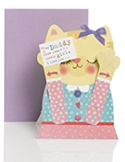Cute Daddy from Your Little Girl Birthday Card