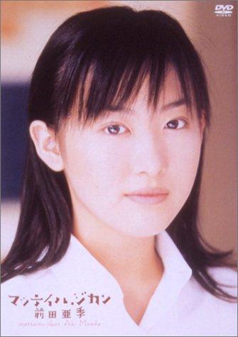 前田亜紀の画像 p1_7