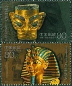 china-stamps-2001-20-scott-3141-42-ancient-gilded-and-gold-maskssino-egypt-joint-issue-mnh-f-vf
