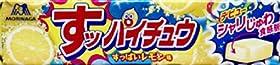森永製菓 すッパイチュウレモン 12粒×12個