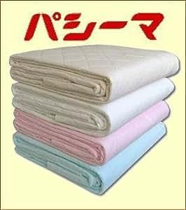 パシーマ 夏は涼しく冬あったかガーゼと脱脂綿でできた自然寝具シングルブルー