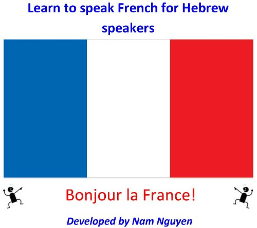 Nam Nguyen - Learn to Speak French for Hebrew Speakers (English Edition)