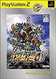 echange, troc Super Robot Taisen Alpha 2nd (PlayStation2 the Best)[Import Japonais]