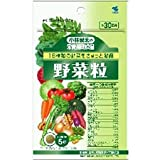 野菜粒 150粒