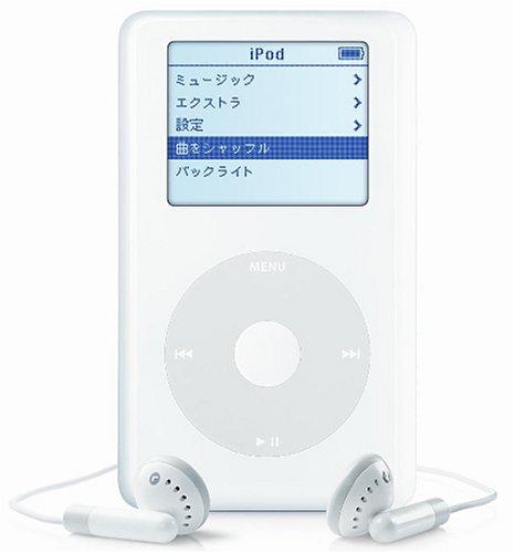 Apple iPod 20GB (Click Wheel) Mac&PC [M9282J/A]