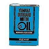 YAMALUBE(ヤマルーブ) 船外機SSオイル (2ストローク分離、混合用) 4L スチール缶 YAMAHA(ヤマハ) 90890-6382G