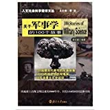 img - for 100 on military science story [Paperback](Chinese Edition) book / textbook / text book