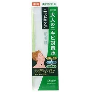 肌美精 クリアホワイトローション(薬用美白化粧水) アクネケア