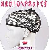 【高級耐熱フルウィッグ】 神楽 銀魂 髪飾り+静電気帽子コーム+ヘアネット 4点セット