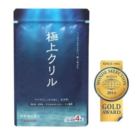 極上クリル120粒(約1ヵ月分)【日本製】をamazonで見る