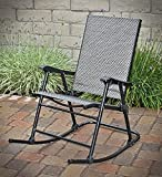 Coronado Signature Sling Rocker, Bronze Weave 13-6960