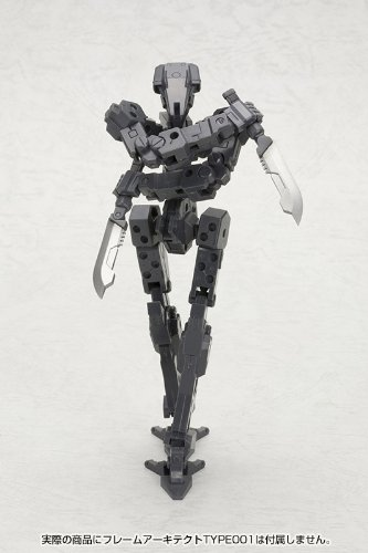 M.S.G ヘヴィウェポンユニット03 ユナイトソード (NONスケール プラスチックキット)