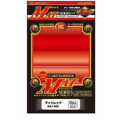 KMC - KMC 80 pochettes Card Barrier Mat Series Rouge