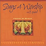 Songs 4 Worship: En Espanol EuTu Presencia