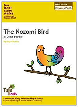 Heart: The Nozomi Bird of Aira Force Map – Folded Map, May 11, 2012