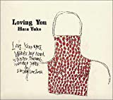 Lの付くもの Minnie Riperton「Loving You」Linda Ronstadt・・