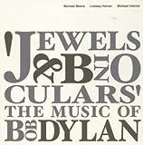 宝石と双眼鏡ーボブ・ディランの音楽