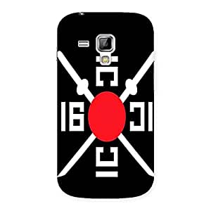 Ajay Enterprises War Chin Back Case Cover for Galaxy S Duos