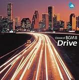 クラシカルBGM(8)Drive ドライヴのクラシック