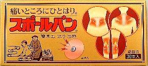 【流行】 男の乳首感度を高める乳首調教が流行。乳首にオロナイン塗って絆創膏を貼るだけ [転載禁止]©2ch.net [577093939]->画像>23枚