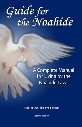 Guide for the Noahide-Second Edition