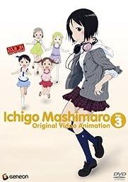 苺ましまろ オリジナルビデオアニメーション3(通常版) [DVD]