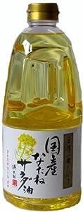 カネゲン 圧搾一番しぼり国産なたねサラダ油 910g