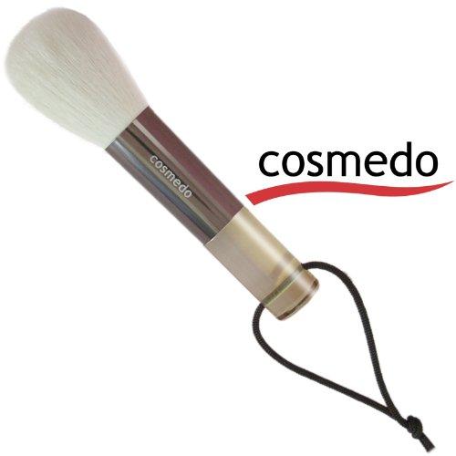 匠の化粧筆コスメ堂 熊野筆 洗顔ブラシ やわらかめ