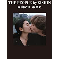 THE PEOPLE by KISHIN