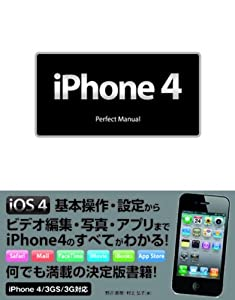 iPhone 4 Perfect Manual