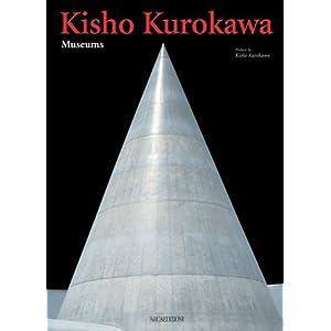 Kisho Kurokawa: Museums (Talenti)
