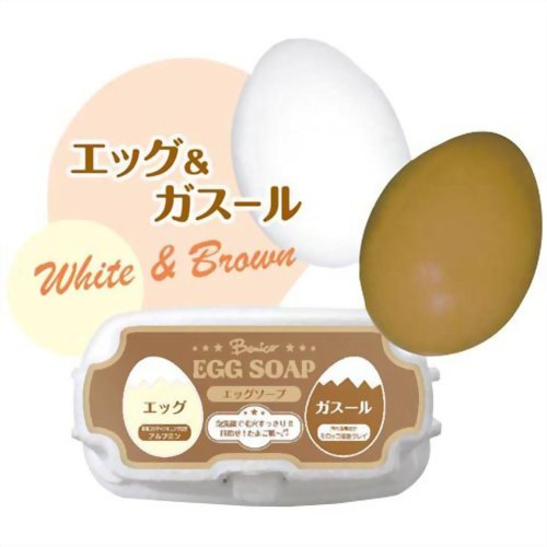 エッグソープ ホワイト&ブラウン