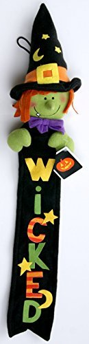 Wicke (Halloween Decorations Walmart)