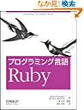 vO~O Ruby
