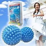 『ドライヤーボール(2個入り)』シワや糸クズの発生も抑えてふんわり柔らかスピード乾燥!柔軟剤不要で経済的。