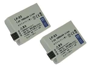 【ロワジャパン社名明記のPSEマーク付】【2個セット】 CANON キャノン EOS Kiss X2 EOS Kiss X3 BG-E5 の LP-E5 互換 バッテリー