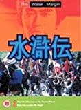 The Water Margin - Vol. 6 [1976] [DVD]