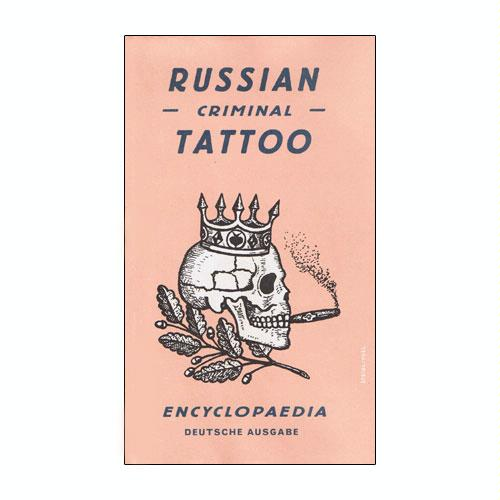 russian criminal tattoo encyclopaedia miles. Black Bedroom Furniture Sets. Home Design Ideas