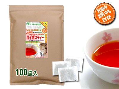 オーガニック原料使用 ルイボスティー (2g×100p) 特別限定パック ≪ ルイボス茶 100% ≫ スーパーハイグレード