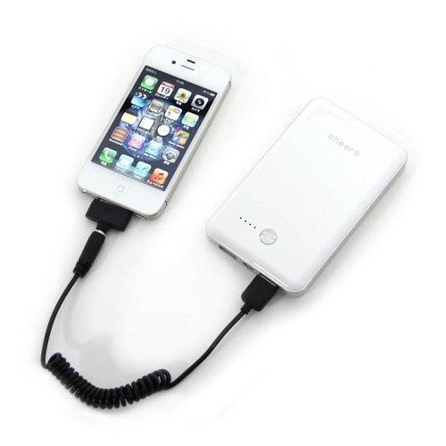 cheero Powerbox White 7000mAh 大容量モバイルバッテリー(1A×2ポート/ポーチ付/半年保証) ★iPhone5/各種スマホ/Tablet/wifiルータ対応★ USBケーブル2本付き