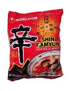 Shin Ramyun Hot Spicy Noodle Soup Nong Shim-gourmet Spicy For 10 Bags from Nong Shim