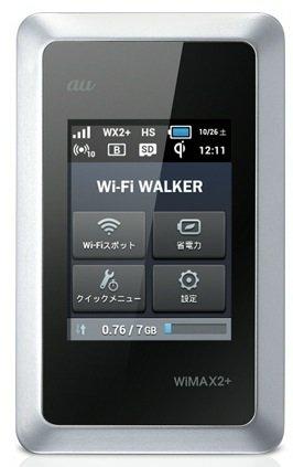 UQコミュニケーションズ モバイルルーター Wi-Fi WALKER WiMAX2+ HWD14 (ブライトシルバー) WiMAX2+/LTE/WiMAX HWD14SSU